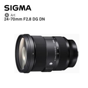 シグマ 24-70mm F2.8 DG DN (Art)  Lマウント 標準ズームレンズ