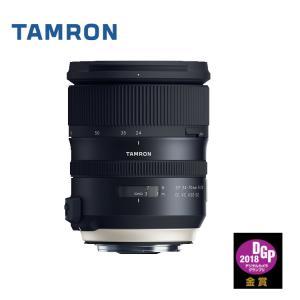 タムロン 大口径標準ズームレンズ SP 24-70mm F/2.8 Di VC USD G2 キヤノン用 【A032E】【メール便不可】|homeshop