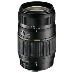 タムロン 望遠ズームレンズ AF70-300mm F/4-5.6 Di LD Macro 1:2 Model:A17S ソニー、コニカミノルタ用【メール便不可】