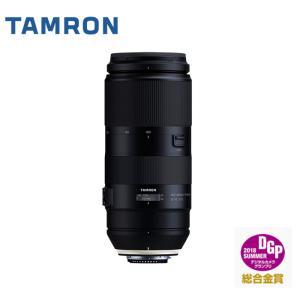 TAMRON タムロン 超望遠ズームレンズ 100-400mm F/4.5-6.3 Di VC USD キヤノン用 A035E (メール便不可)|homeshop