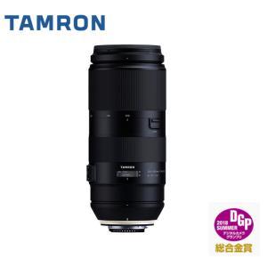 TAMRON タムロン 100-400mm F/4.5-6.3 ニコン用 A035N 超望遠ズームレ...