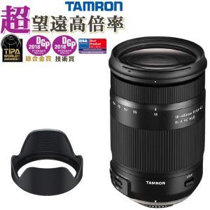 タムロン 18-400mm F/3.5-6.3 Di II VC HLD ニコン用 超望遠高倍率ズームレンズ(B028N)(メール便不可)