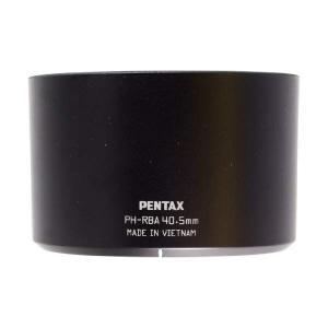 ペンタックス PH-RBA40.5 PENTAX-06用プラスチックフード