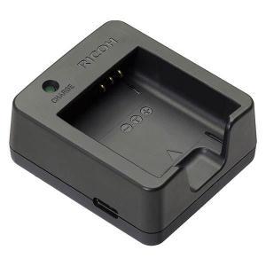 RICOH リコー バッテリー充電器 BJ-11  USBケーブルを介してリチャージャブルバッテリー...