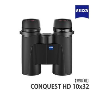 Carl Zeiss カールツァイス 双眼鏡 CONQUEST HD 10x32 コンクエストHD ...