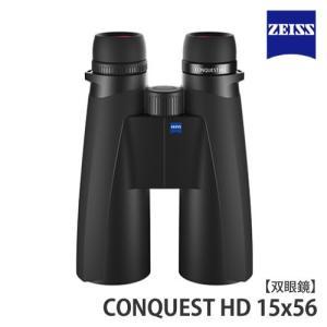 Carl Zeiss カールツァイス 双眼鏡 CONQUEST HD 15x56 コンクエストHD ...