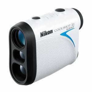 【送料無料】Nikon(ニコン) 携帯型レーザー距離計 COOLSHOT 20 <ケース・ストラップ付>【ゴルフ用レーザー距離測定器】【メール便不可】|homeshop