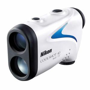【送料無料】Nikon(ニコン) 携帯型レーザー距離計 COOLSHOT 40 <ケース・ストラップ付>【ゴルフ用レーザー距離測定器】【メール便不可】|homeshop