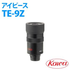 【欠品:納期9月末予定】KOWA(コーワ) TE-9Z 20〜60xZOOM アイピース(TSN-600/660用) 【メール便不可】|homeshop