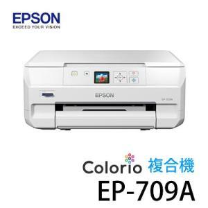 EPSON (エプソン) カラリオ 複合機 EP-709A (A4インクジェット複合プリンター)(メール便不可)(ラッピング不可)|homeshop