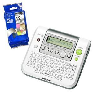 (テープ3本セット(TZe-Q35V3)付)ブラザー PT-12 ラベルライター ピータッチ12 (対応テープ幅:3.5〜12mm)(PT12)(brother)(メール便不可)|homeshop