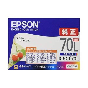 (送料/540円)EPSON 純正インクカート...の関連商品4