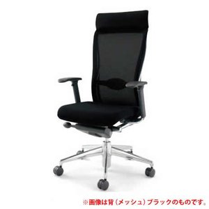 KOKUYO オフィスチェア フォスター(FOSTER) CR-G1433C1(背面カラー:ホワイト)*画像は背面カラーがブラックですが、商品はホワイトです。(メール便不可)|homeshop