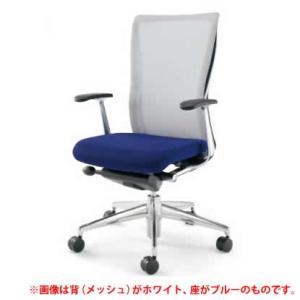 KOKUYO オフィスチェア フォスター(FOSTER) CR-G1401B6 (背面:ブラック) *画像は背面がグレーですが、商品はブラックです。(メール便不可)|homeshop