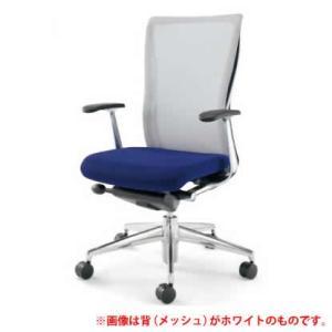 KOKUYO オフィスチェア フォスター CR-G1401C5 (背面:ブルーイッシュグレー) *画像は背面がホワイトですが商品はブルーイッシュグレーです。(メール便不可)|homeshop