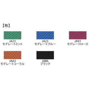 KOKUYO 会議用スタッキングチェア 890Series(890シリーズ) CK-S890 (布タイプ・カラー選択式)(メール便不可)|homeshop|02