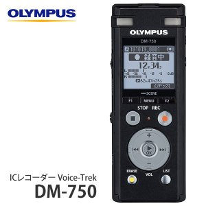 オリンパス ICレコーダー DM-750 ブラック (メール...
