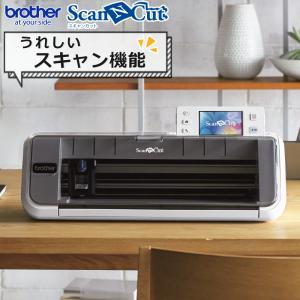 ブラザー カッティングマシン ScanNCut スキャンカット CM300 (CMZ0102) (brother)(メール便不可)