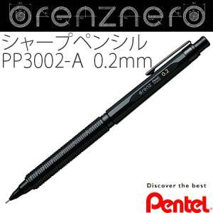ぺんてる 【シャープペンシル】 PP3002-A オレンズネ...