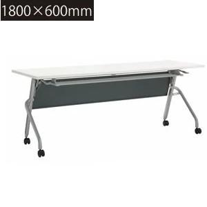 (代引不可)(メーカー直送)ライオン事務器(ミーティングテーブル)デリカフラップテーブル トラナ TRN-1860PR (1800×600mm)(メール便不可)|homeshop