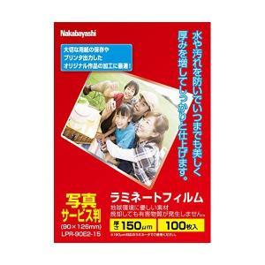 (送料/540円)ナカバヤシ(ラミネートフィルム)写真サービス判サイズ LPR-90E2-15 (150μm/100枚入)(メール便不可)|homeshop