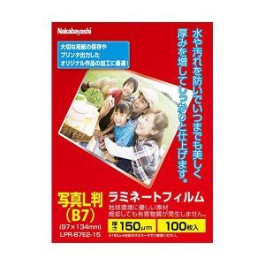(送料/540円)ナカバヤシ(ラミネートフィルム)写真L判(B7)サイズ LPR-B7E2-15 (150μm/100枚入)(メール便不可)|homeshop