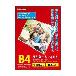 (送料/540円)ナカバヤシ(ラミネートフィルム)B4サイズ LPR-B4E2-15 (150μm/100枚入)(メール便不可)|homeshop