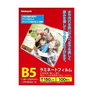 (送料/540円)ナカバヤシ(ラミネートフィルム)B5サイズ LPR-B5E2-15 (150μm/100枚入)(メール便不可)|homeshop