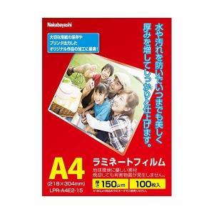 (送料/540円)ナカバヤシ(ラミネートフィルム)A4サイズ LPR-A4E2-15 (150μm/100枚入)(メール便不可)|homeshop