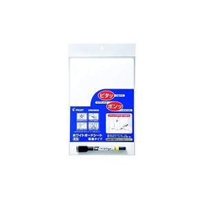 (送料/540円)PILOT(ホワイトボード)ホワイトボードシート 吸着タイプ/無地 WSK-2030 (200×300mm)(メール便不可)|homeshop