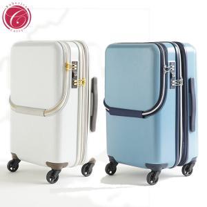 (1〜2泊用) サンコー鞄 (スーツケース) (HSZ1-48) Ruberica Carry(ルーベリカキャリー) 31(36)L ブルー (メール便不可)(ラッピング不可) homeshop