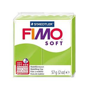【メール便可:10個まで】STAEDTLER(ステッドラー) 【オーブン粘土】 FIMO(フィモ) フィモソフト 8020 [色グループ2:カラー選択式]|homeshop