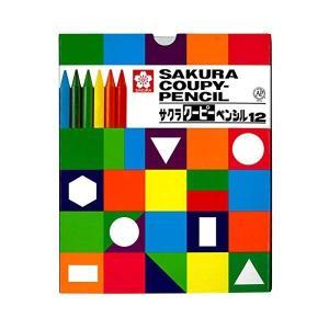 (送料/540円)サクラクレパス クーピーペンシル 12色セット FY12K (紙箱入り)(メール便不可)|homeshop