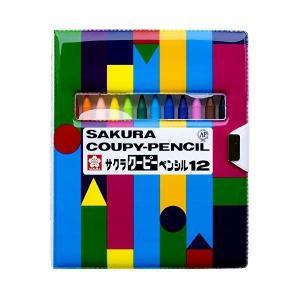 (送料/540円)サクラクレパス クーピーペンシル 12色セット FY12-R1 (ソフトケース入り)(メール便不可)|homeshop