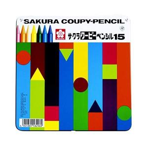 (送料/540円)サクラクレパス クーピーペンシル 15色セット FY15 (缶入り)(メール便不可)|homeshop