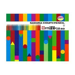 (送料/540円)サクラクレパス クーピーペンシル 60色セット FY60 (缶入り)(メール便不可)|homeshop