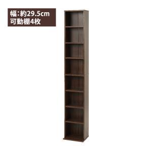 ブックシェルフ 幅:約29.5cm 可動棚4枚 本棚 ブラウン コミックラック RCC-1175BR 萩原 収納 本棚 書棚 (メーカー直送)(ラッピング不可)