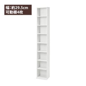 ブックシェルフ 幅:約29.5cm 可動棚4枚 本棚 ホワイト コミックラック RCC-1175WH 萩原 収納 本棚 書棚 (メーカー直送)(ラッピング不可)