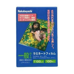 (送料/540円)ナカバヤシ ラミネートフィルムE2タイプ (100μm/100枚入) LPR-60E2 (一般カードサイズ)(メール便不可)|homeshop