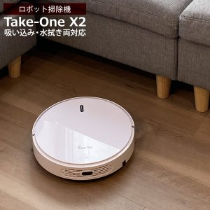 ILIFE ロボット掃除機 アイライフジャパン 水拭き 掃除機 両対応 Take-One X2 テイ...