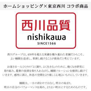 (日本製)東京西川 ウォッシャブルウールベッドパッド シングル (詰めもの:ウール100% 1.0Kg) (品番:CM08002987) (メール便不可)(ラッピング不可)|homeshop|02