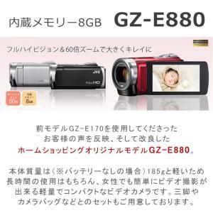 JVCケンウッド ハイビジョンメモリームービー GZ-E880 (Everio/エブリオ)(運動会)(メール便不可)|homeshop|02
