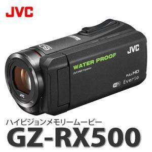 JVCケンウッド ハイビジョンメモリームービー GZ-RX500-B ブラック [ムービーカメラ/ビデオカメラ]【メール便不可】