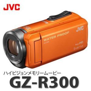 JVCケンウッド ハイビジョンメモリームービー GZ-R300-D オレンジ [ムービーカメラ/ビデオカメラ]【メール便不可】