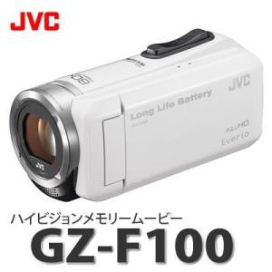 JVCケンウッド ハイビジョンメモリームービー GZ-F100-W ホワイト [ムービーカメラ/ビデオカメラ]【メール便不可】