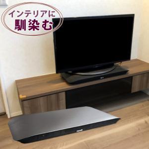 (テレビ用スピーカー)マクセル 2.1ch テレビ用スピーカーボード MXSP-SB1000 ガンメ...