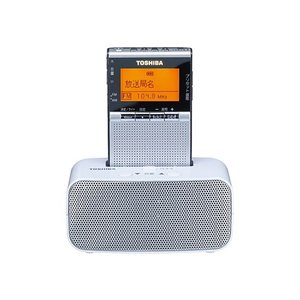 東芝(ポケットラジオ)TY-SPR7(TYSPR7) AM/FMラジオ ステレオスピ-カー付充電台セット(シルバー)(ラジオ コンパクト 災害)(送料無料)(メール便不可) homeshop