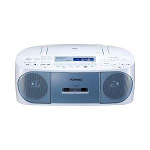東芝(CDラジカセ)TY-CDS7(L)ブルー「TOSHIBA」(CD/カセットテープ/ラジオ)(メール便不可) homeshop