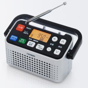 (送料無料)(テレビの音が聞けるラジオ)ツインバード 手元スピーカー機能付3バンドラジオ AV-J127S(メール便不可) homeshop