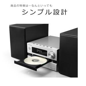 ケンウッド コンポ M-EB50-S Bluetooth対応 コンパクトHi-Fiシステムコンポ シルバー (MEB50S/ミニコンポ)(メール便不可)|homeshop|04